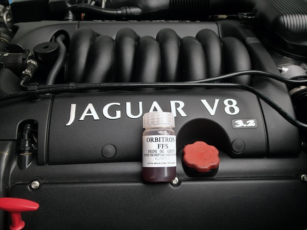 ジャガーV8 + オービトロンFFS