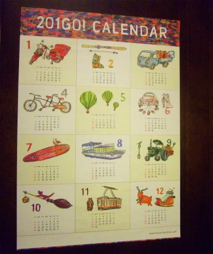 s-620-4カレンダー