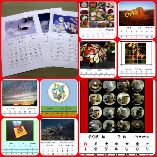 s-623-2カレンダー作品