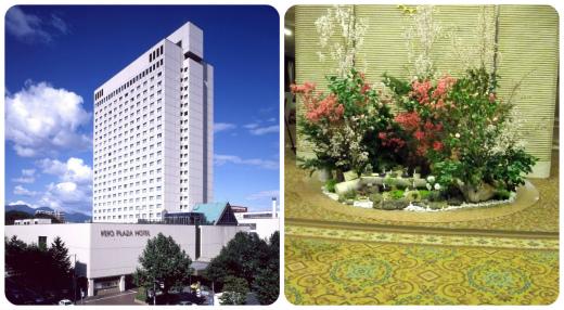 s-641-2京王プラザホテル