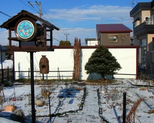 s-643-遅雪