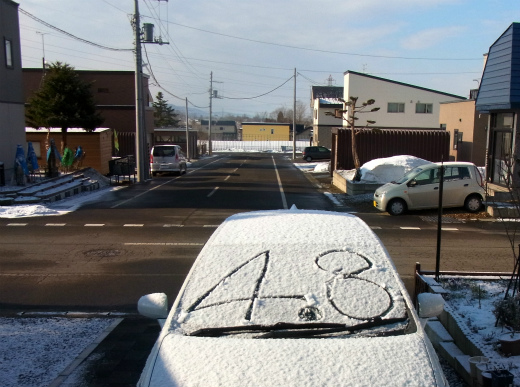 s-643-遅雪4-8