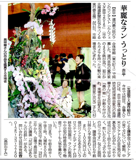 s-651-2-18日の朝刊