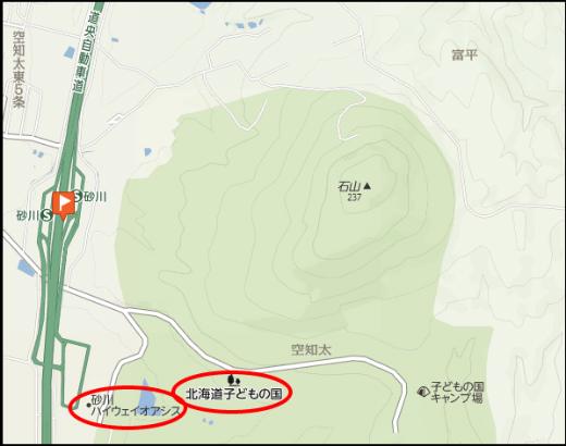 s-663-7砂川サービスエリア