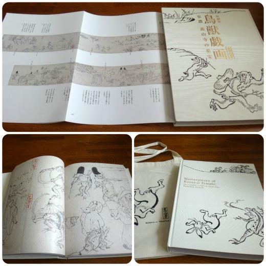 s-666-6鳥獣戯画本