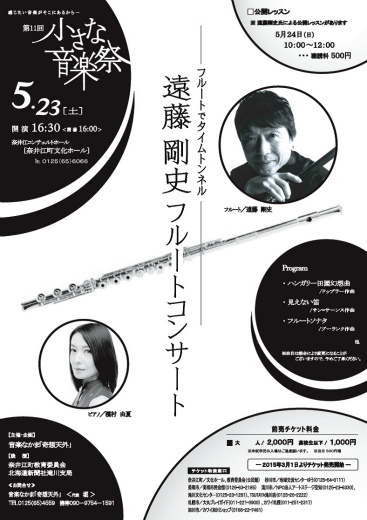 s-670-1ポスター