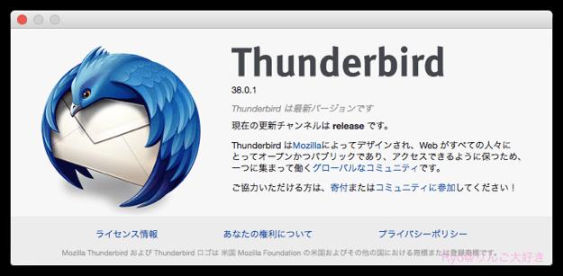 tb38-0-1_20150624-.png