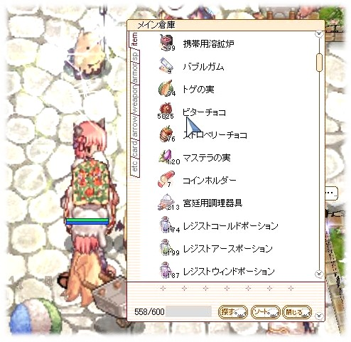 screenFrigg028.jpg