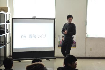 okurukai05.jpg