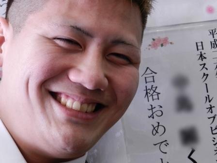 okurukai07a.jpg