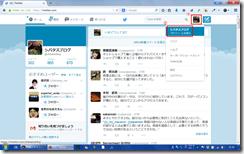 twitter_prof1