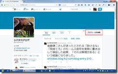 twitter_prof2
