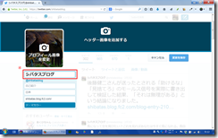 twitter_prof3