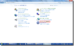 screen_keybord01