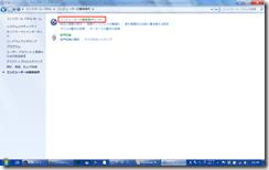 screen_keybord02