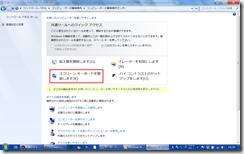 screen_keybord03