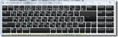 screen_keybord04