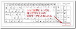 originaru_logo_ma-ku