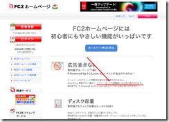 koukokuderu_fc2web