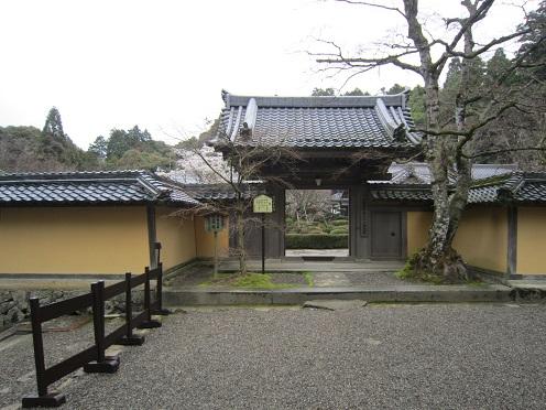 西明寺 本坊庭園入口