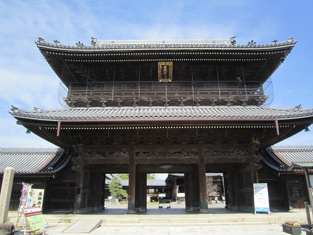 大通寺 山門