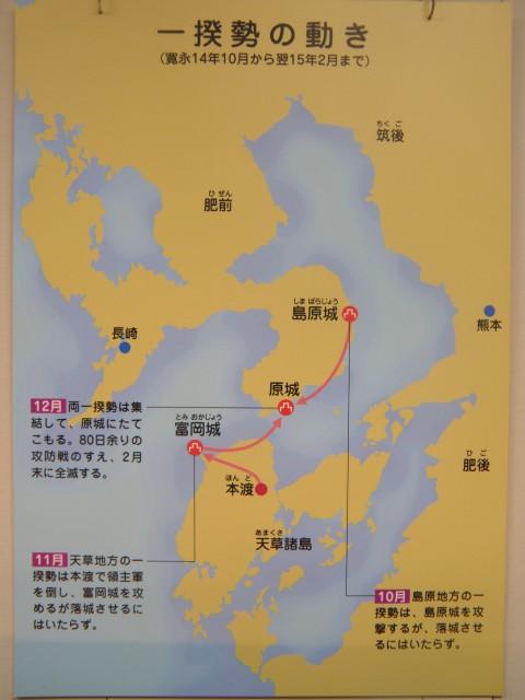 島原の乱地図
