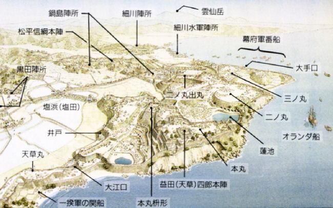 の 乱 島原