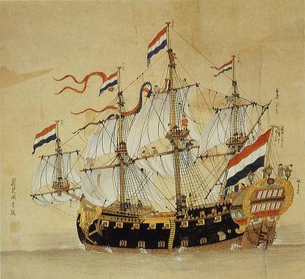 オランダ船