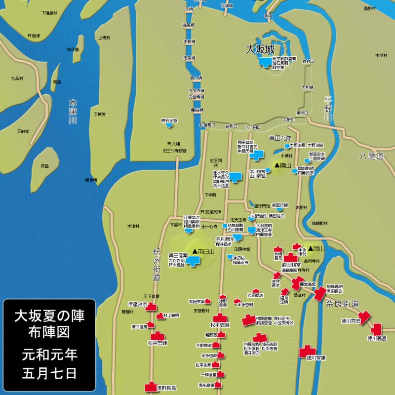 800px-Osaka_no_eki_summer.png