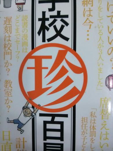 chinhyousi_1.jpg