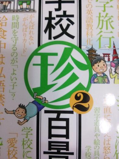 chinhyousi_2.jpg