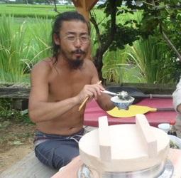 shudaenchou