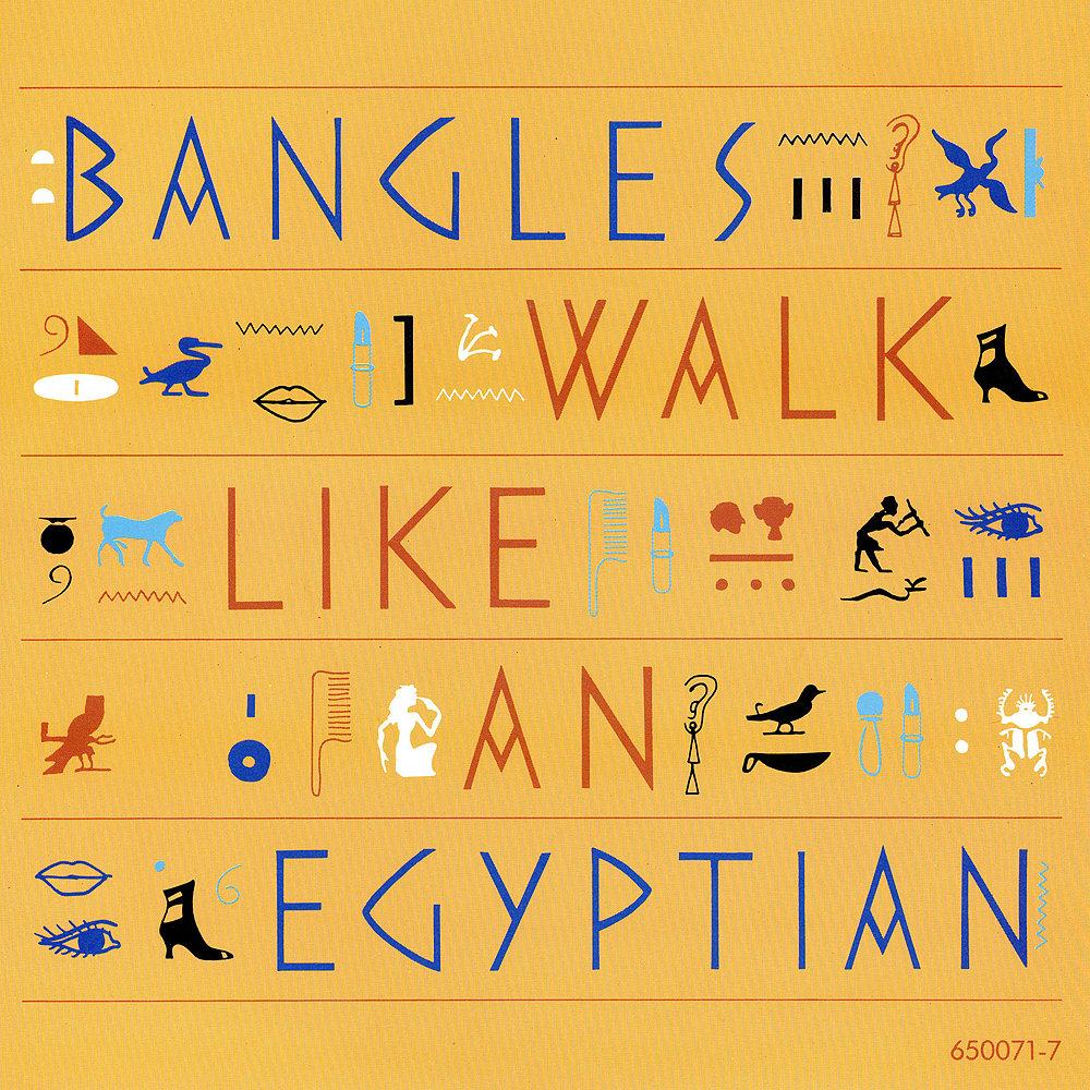 WalkLikeEgyptianBangles.jpg