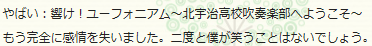 2015050618314581f.png