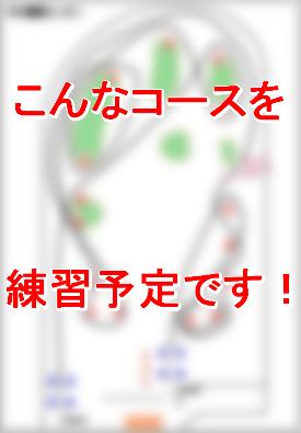 20150603171727ba6.png