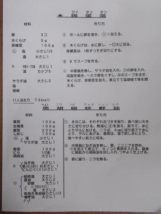 DSCN0914_01_01.jpg