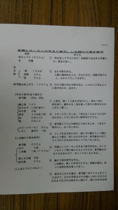 DSC_7158_01.jpg