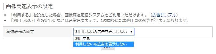 fc215051002.jpg