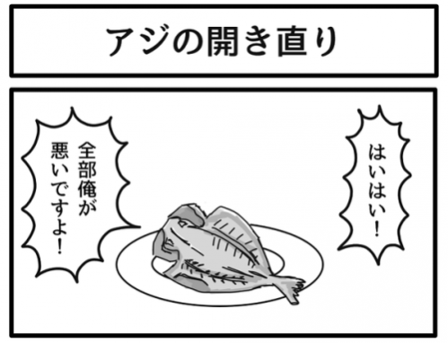 DUKE200で行く高野龍神スカイライン慣らしツー(゚Д゚)y─┛~~