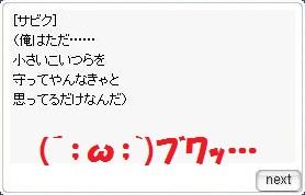 20150324221525a2c.jpg