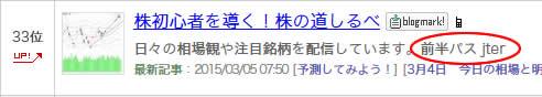 20150305235251c4c.jpg