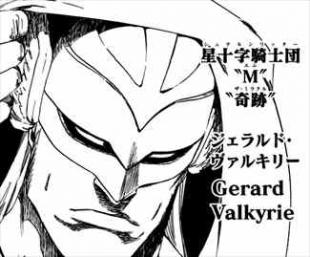 ブリーチ66巻599話 ジェラルド・ヴァルキリー 星十字騎士団