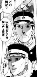 ゴールデンカムイ2巻15話 日本軍が敵