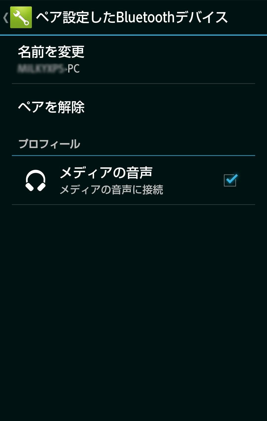Screenshot_2015-03-21-10-23-45.jpg
