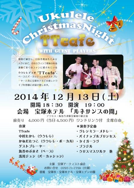 2014christmas-1.jpg