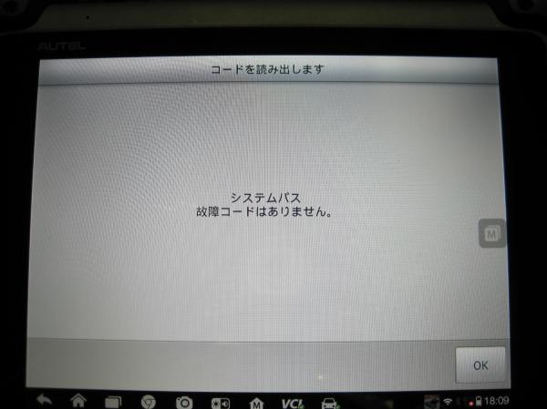 IMG_4035_convert_20150624203505.jpg