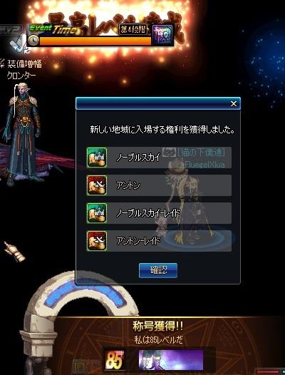 ScreenShot2015_0422_003457498.jpg