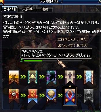ScreenShot2015_0514_003327363.jpg