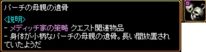 2015031615514855c.jpg