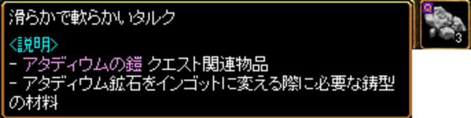 20150320165521843.jpg